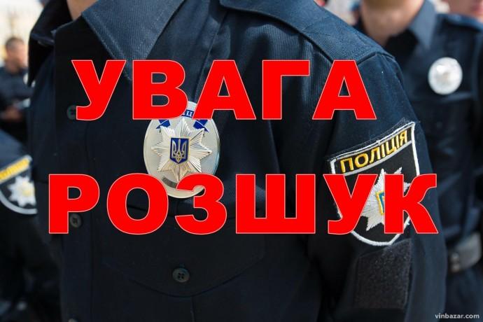 Поліція Вінниччини розшукує злочинця (Фото)
