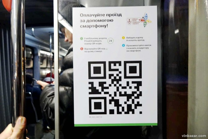 Перші підсумки роботи нової системи оплати за проїзд у громадському транспорті Вінниці