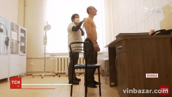 На Вінниччині військовослужбовці частини №3008 масово почали хворіти на кір (Відео)