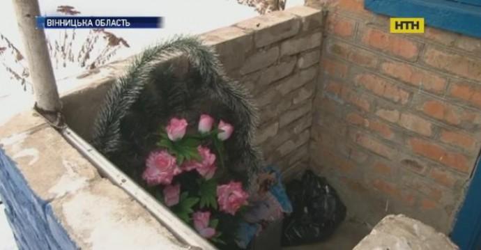 На Вінниччині в оселі знайшли трьох мертвих жінок (Відео)