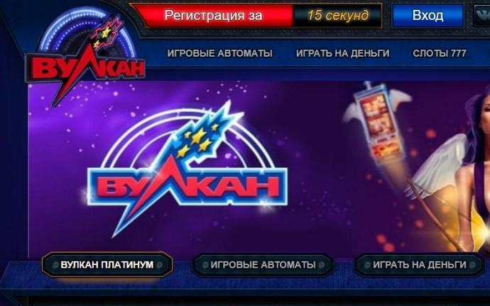 Игровые автоматы печки играть онлайн бесплатно