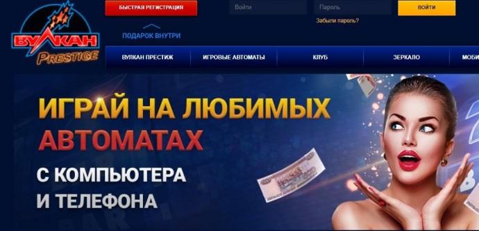 Что нужно знать новичку о казино в Интернете