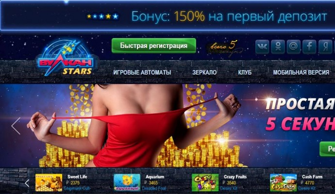 Онлайн казино поможет разнообразить серые будни