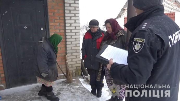 На Вінниччині двоє чоловіків вкрали у 80-річної бабусі 10 тисяч гривень