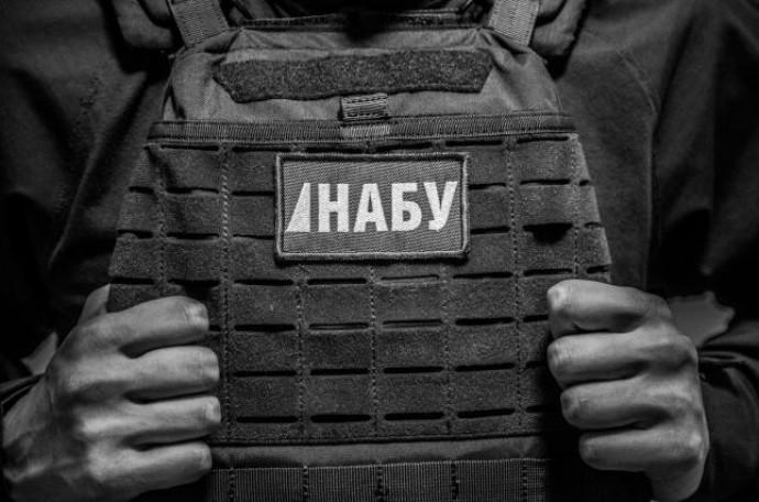НАБУ расследует хищения в госкомпаниях на 18 млрд грн