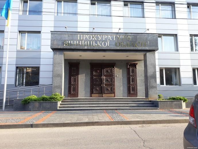 Прокуратура Вінниччини намагається притягнути суддів до дисциплінарної відповідальності