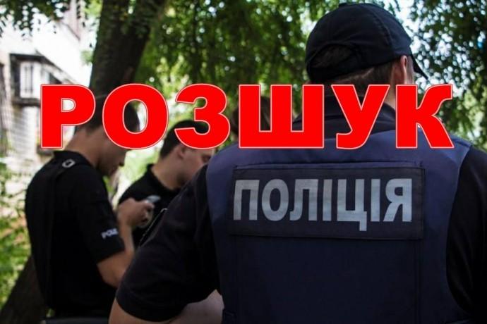 На Вінниччині поліція розшукує злочинця (Фото)