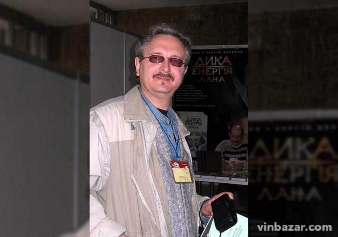 У Вінниці заснували літературну премію для письменників-фантастів