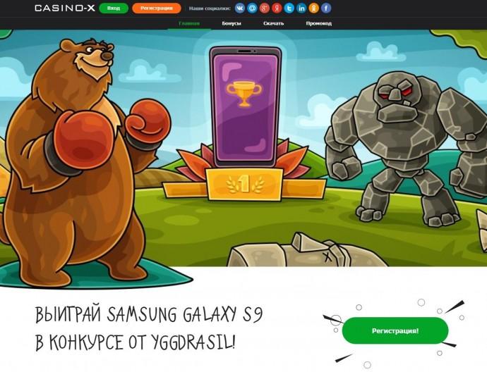 Обзор «CasinoX»: азарт с комфортом
