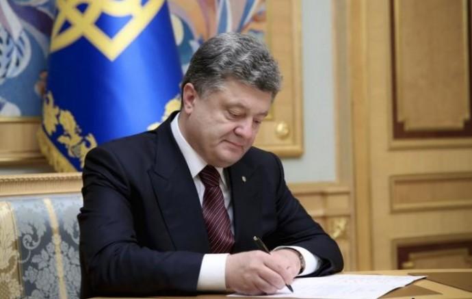 Президент України призначив стипендії видатним спортсменам Вінниччини та їхнім тренерам