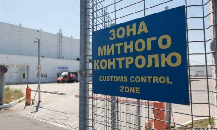 На Вінниччині видали майже 450 сертифікатів на експорт товарів до країн ЄС