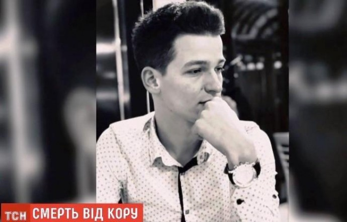 У Вінниці студент помер від ускладнень кору (Відео)