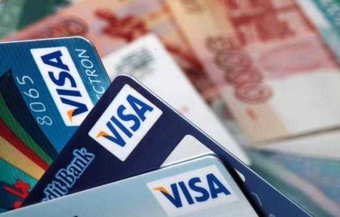 Займ на карту – оперативная финансовая помощь для каждого