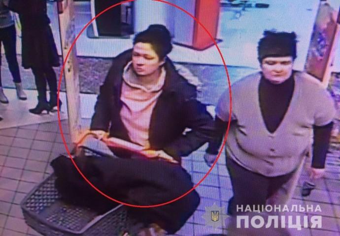 На Вінниччині полісмени розшукують злочинницю (Фото)