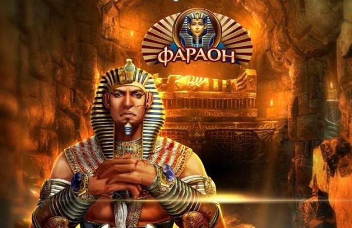 ВИП программа казино Фараон