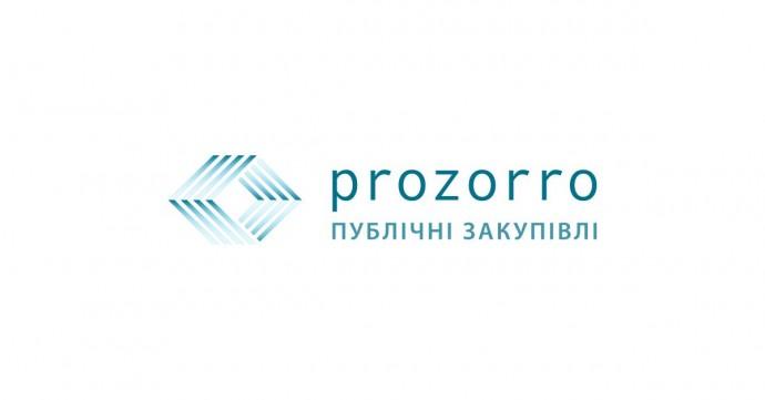 ProZorro. Про що не мріяли фантасти