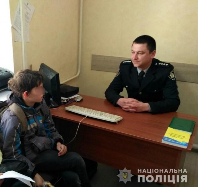 У Вінниці розшукали 11-річного втікача