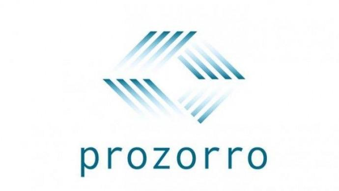 Система Prozorro: як вона працює?