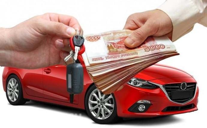 Автоломбард - быстрый и надежный способ взять займ