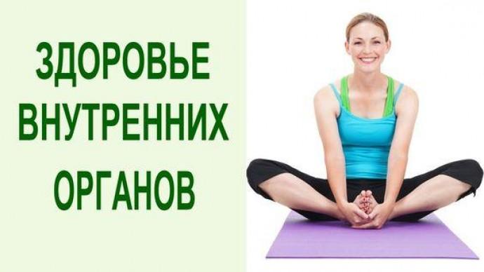 Асаны йоги, чтобы излечить мочевой пузырь и почки