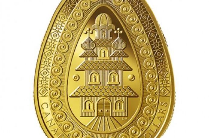 В Канаде выпустили первую золотую монету в форме украинской писанки