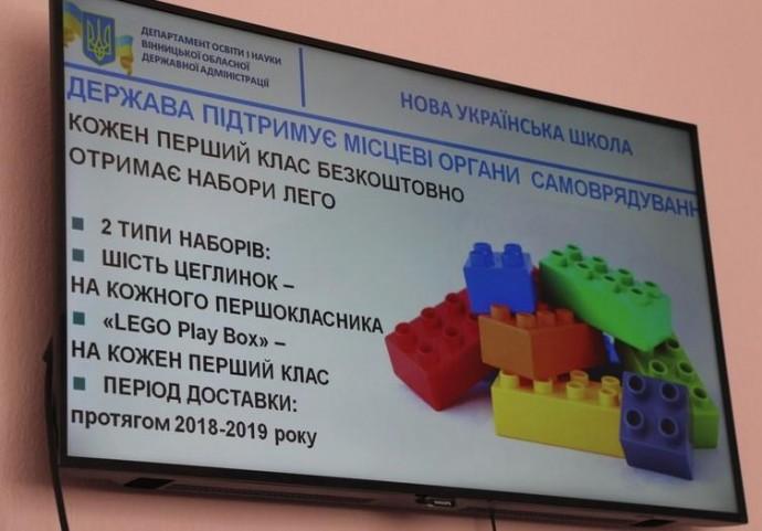 У 2019 році на Вінниччині відкриють 8 дитячих садочків (Фото)