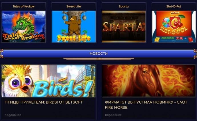 Ігрові автомати казино на гроші