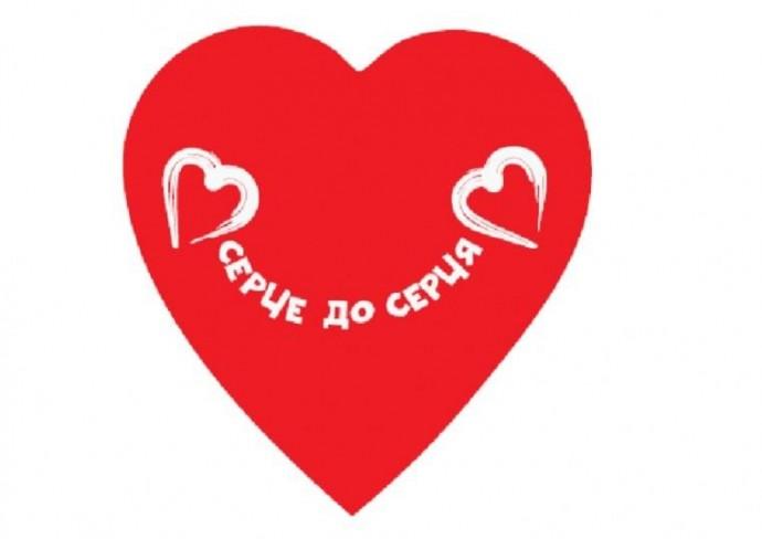 У Вінниці пройде благодійний аукціон та концерт у рамках акції «Серце до серця»