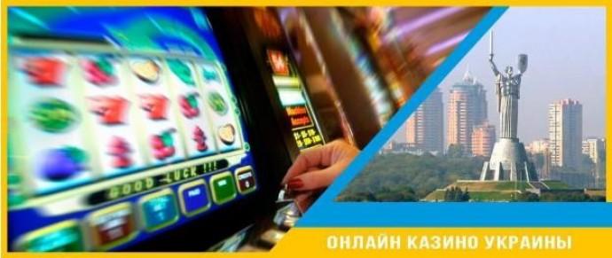 онлайн казино 2011