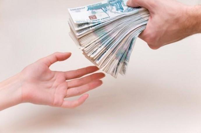 Срочно нужны деньги в долг с плохой кредитной историей в минске