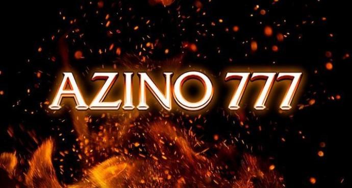 Как начать играть в Азино777