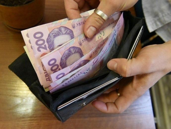 За прогнозами середня зарплата в Україні зросте майже вдвічі у 2021