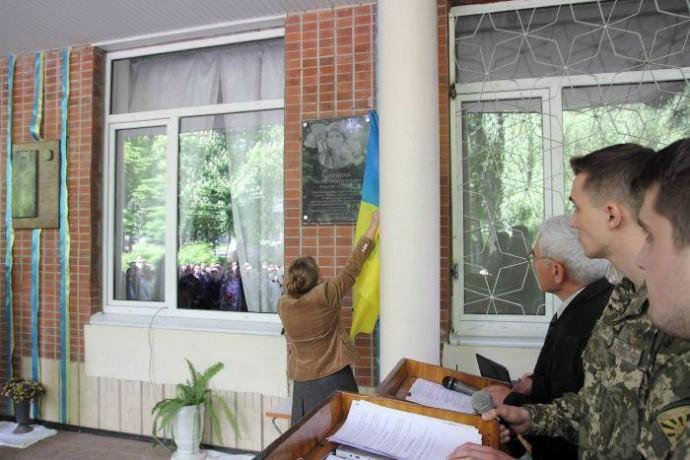 На корпусі ВНТУ відкрили меморіальну дошку загиблому в АТО бійцю-випускнику (Фото)