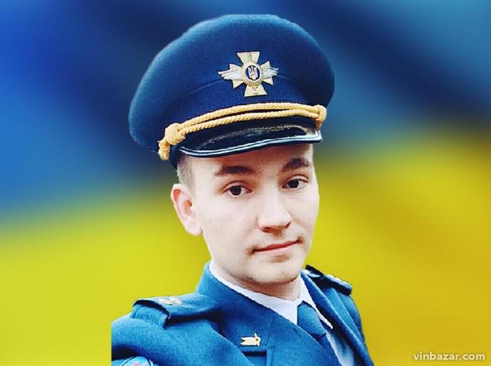 У катастрофі вертольоту на Рівненщині загинув 25-річний військовий з Вінниці (Фото)