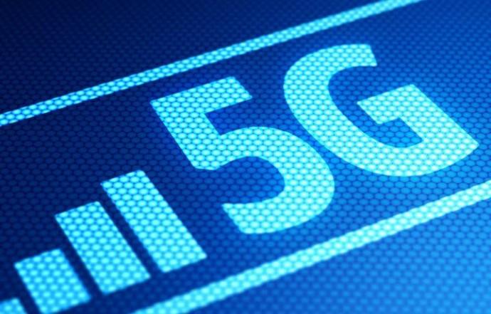 Оператор EE запустил 5G в Великобритании