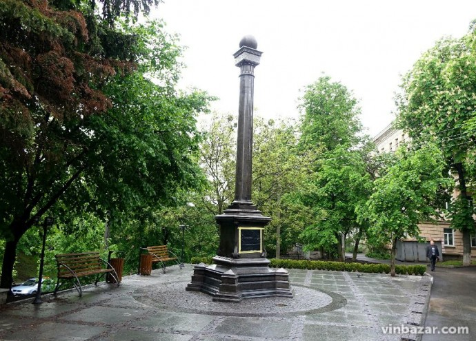 У Вінниці встановили пам'ятник Магдебурзькому праву (Фото)