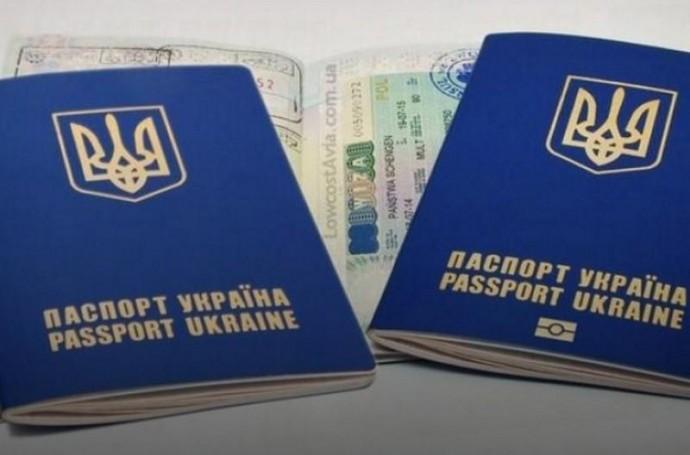 Вінничанам варто знати: з 1 липня подорожчає вартість оформлення ID-карток та закордонних паспортів