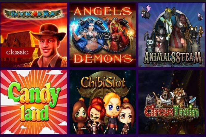 Где самый большой выбор слот-игр?