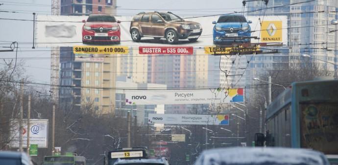 Власти сообщили, сколько рекламы демонтировали за несколько лет