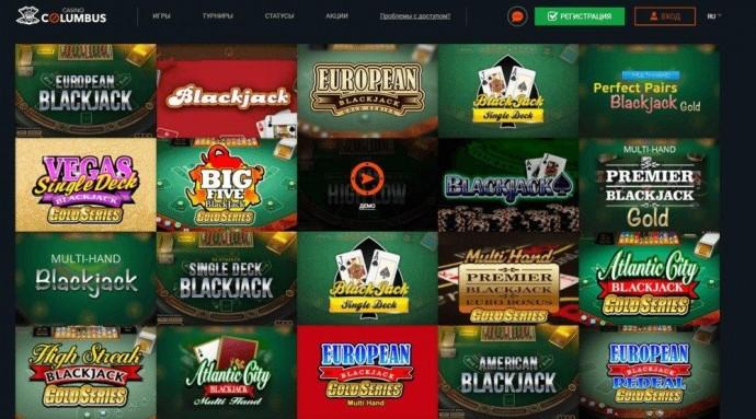 Крупные выигрыши в игровых автоматах от «Columbus Casino»