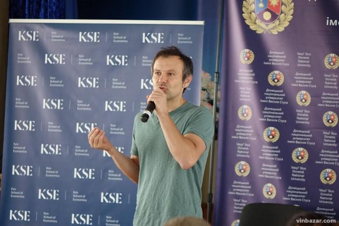 У Вінниці в рамках агітаційного туру відбудеться концерт