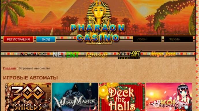 фараоны игра с выводом денег
