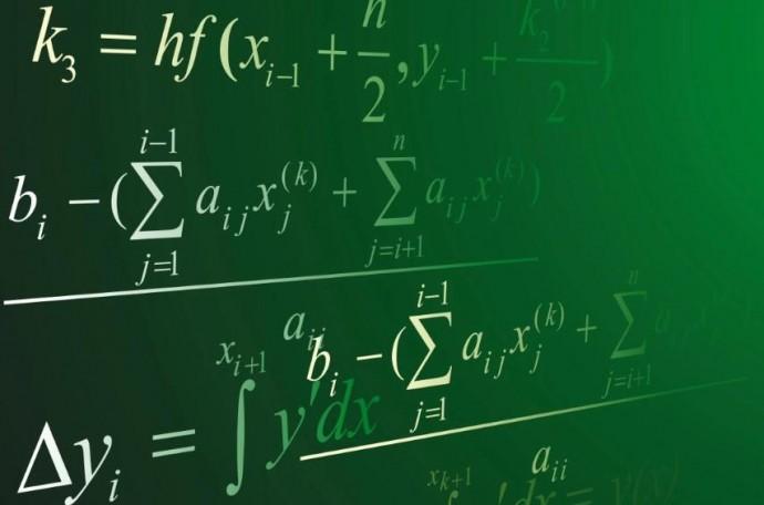 Математика – особенный предмет в школьном курсе