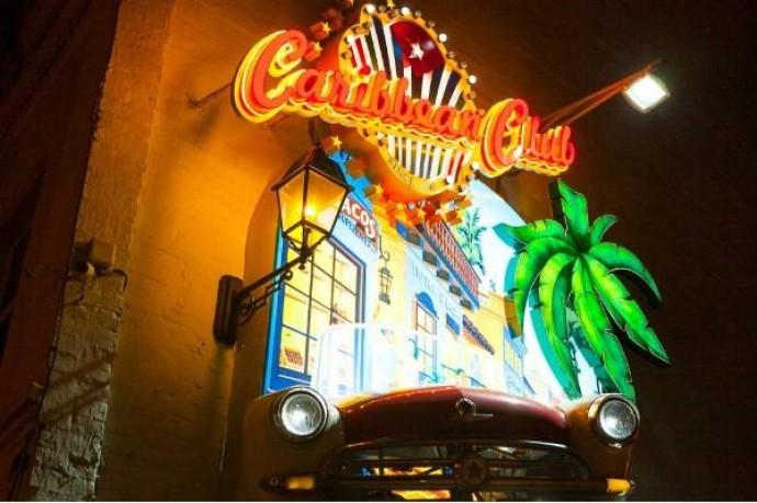 Caribbean Club — там, где всегда стильно, ярко, весело