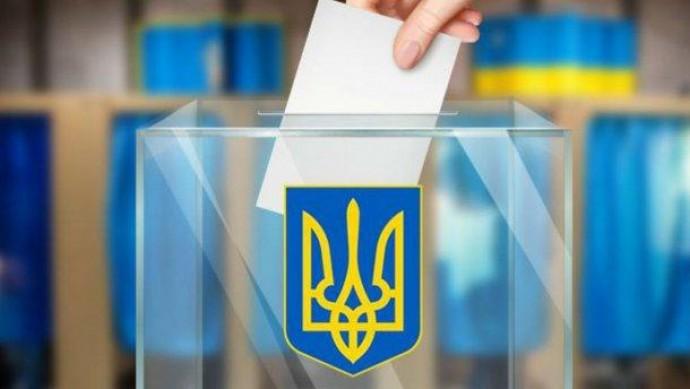 СБУ закликає бути пильними під час виборів на Вінниччині