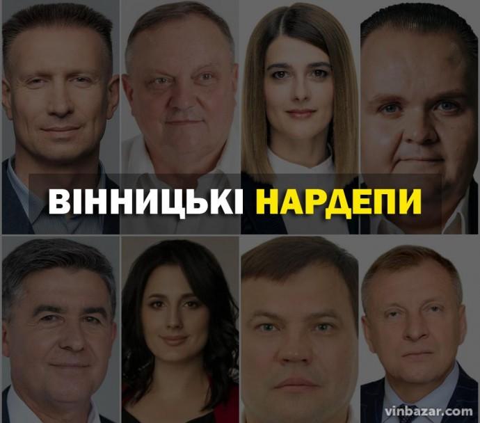 ЦВК опрацювала 100% протоколів: хто став народним депутатом від Вінницької області (Фото)