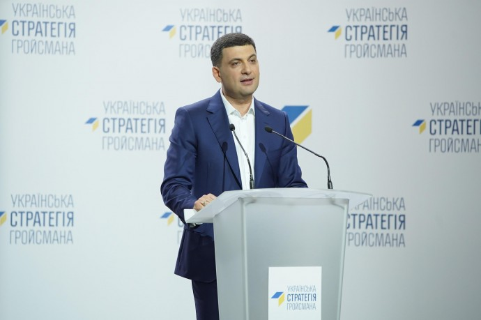 11 причин голосувати за команду «Української стратегії Гройсмана»