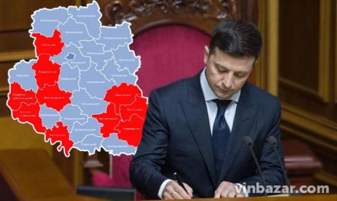 Зеленський звільнив з посад 10 очільників РДА на Вінниччині