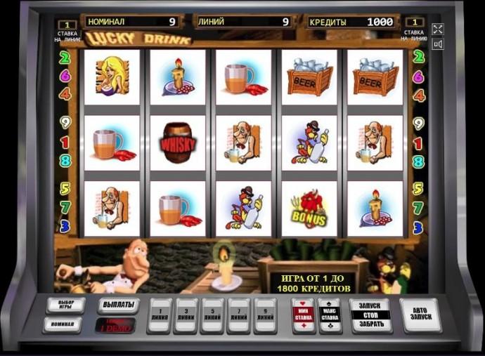 Смотреть фильмы онлайн джеймс бонд 007 казино рояль