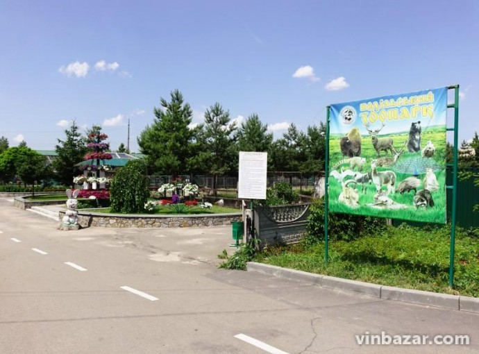Зоопарк у Вінниці перетворять на